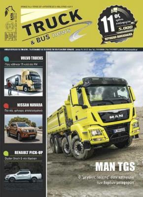 truck127 AUGOUSTOS site 1